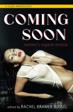 cover-coming-soon-womens-orgasm-erotica